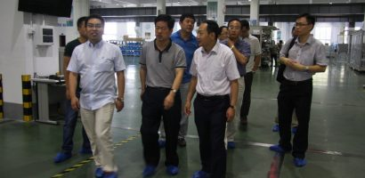 Leader of Tianjin Lishen Battery visited Wuxi Lead