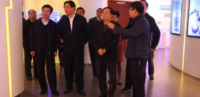 State Council Research Inspectors visited the Wuxi for study