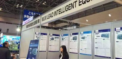 Wuxi Lead attends 2016 Japan International Solar Photovoltaic Exhibition