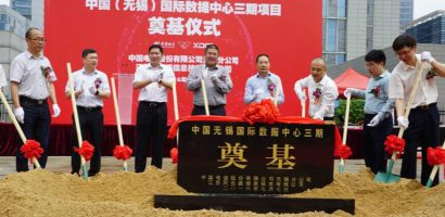 Wuxi Lead laid out large data strategy, China International Data Center phase III laid foundation.