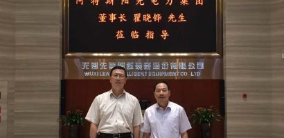 Qu Xiaohua, CEO of CanadianSolar visited Wuxi Lead