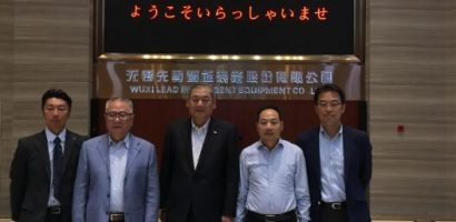President of CKD Co., Ltd and His Party to Visited Wuxi Lead