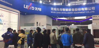 Wuxi Lead attends 2016 World Intelligent Manufacturing Conference