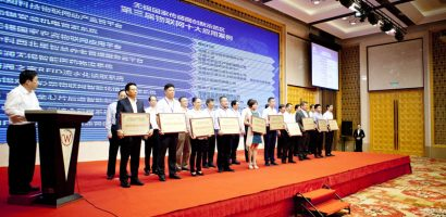 """Wuxi Lead is selected to be the 3rd """"Top Ten Application Cases of IOT"""" in Wuxi National Sensor Network Innovation Demonstration Zone."""