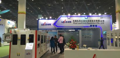Wuxi Lead Attends Seventh China (Wuxi) International New Energy Conference