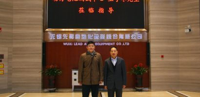 Mr. Wang Zidong fromPower Battery Testing Center visit the company for inspection.