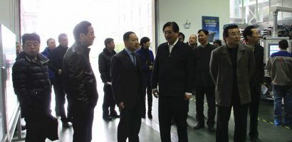 Huang Qin Member of municipal Standing Committee, standing deputy mayor came for research.