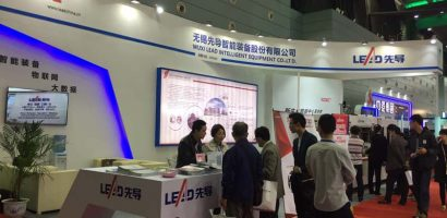Wuxi Lead Attends Word Internet of Things Expo