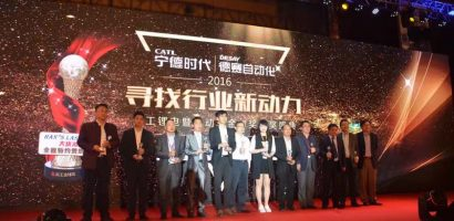 """[Golden Globe Award in 2016]Wuxi Lead was awarded """"Annual performance of listed companies """"and"""" Annual innovation products """""""