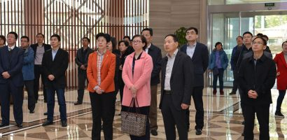 Leaders from Federation of Industry and Commerce of 13 cities visited Wuxi Lead