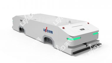 Double Directions Latent Tractor AGV